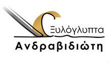 andravidiotis.gr